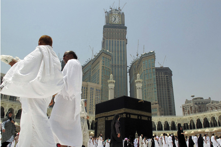 Jamaah Haji Asal Tuba yang Hilang Belum Ditemukan